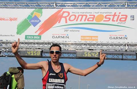 Lo sparo di via è stato dato dal sindaco di Roma Gianni Alemanno e i gli  oltre 11 mila atleti sono partiti per ... 5298cd0582f6